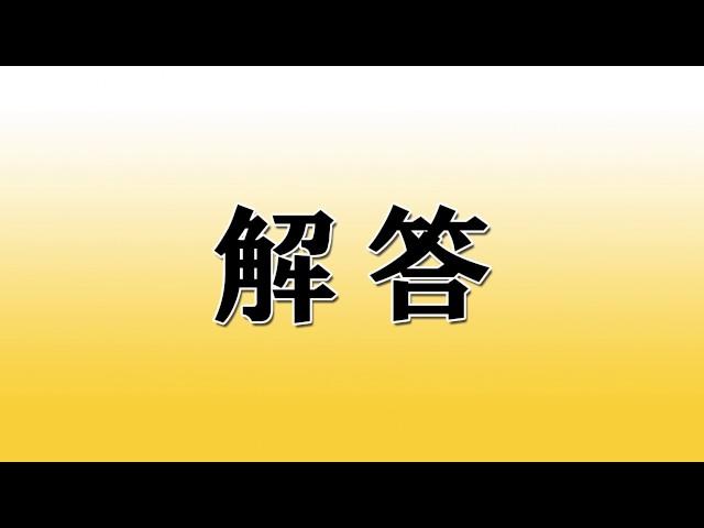 ほっと詰め将棋 第714問 / Hot Tsume Shogi No.714