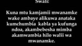 Hukmu ya Ndoa wakati wa Ujauzito wa Zinaa na watoto wa nje ya ndoa