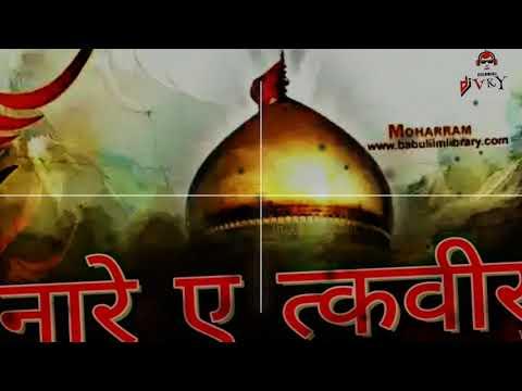 New Mix   Naar E Takveer Waale Hai   Dj Muharram Qawwali   Dj Vky Vicky
