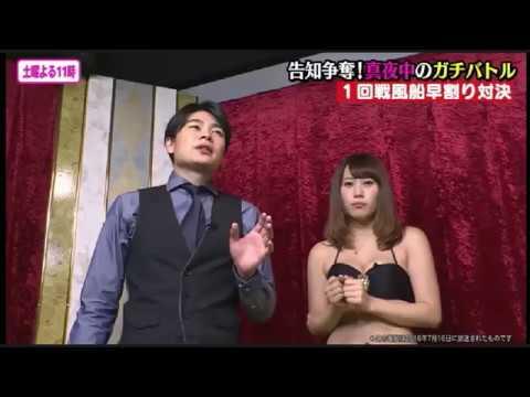 Gameshow Jepang Lucu Unik Aneh
