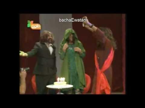 Zang E Khater 2011 - Agha damad Jawani Complete song