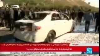 العراق ـ إنفجار ضخم يهز اربيل