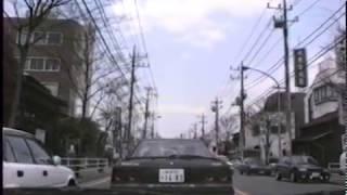 1990年の横浜市戸塚区 懐かしの車載映像