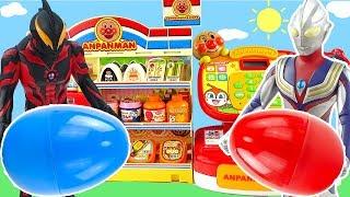 奥特曼超市买迷你怪獸奇趣蛋 mini Ultraman surprise eggs 超人力霸王ウルトラマン
