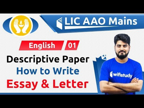 3:00 PM - LIC AAO 2019 (Mains) | English by Vishal Sir | How to Write Essay & Letter