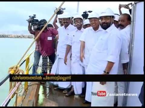 Won't abandon Vizhinjam port project: Kerala CM Pinarayi Vijayan