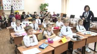 Стандарты второго поколения в начальной школе - часть III