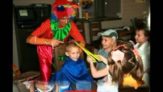 Детские праздники Волгоград
