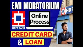 HDFC EMI Moratorium | Credit Card & Loan | Tutorial Marathi