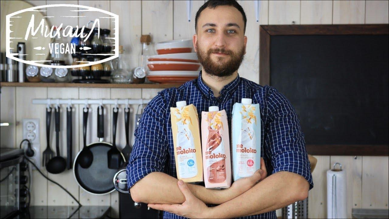 Сухое кокосовое молоко - YouTube