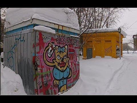 знакомства в новосибирске холидей