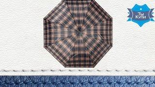 Видеообзор женского зонта полуавтомат из ткани понж Susino 3009-2
