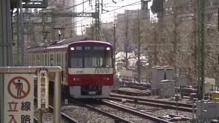 京急線品川駅 + 品川駅周辺