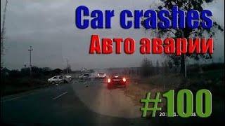 Car Crash Compilation || Road accident #100 johnathan kenney