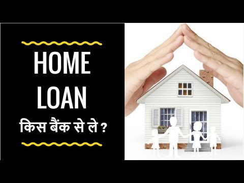 BEST BANKS FOR HOME LOAN ? |       | # Home Loan