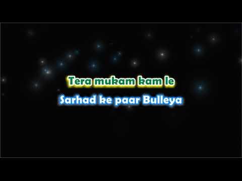 Bulleya - Aye Dil Hai Mushkil - Karaoke With Lyrics