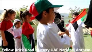 Yellow Brick Road Nursery 43rd National Day Parade 25 November 2014