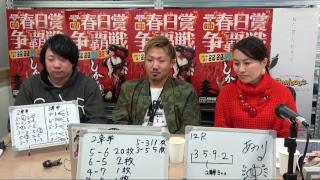 初登場「なあぼう」VS.2回目の「kimono」【奈良競輪記念G3】大予想会!第1部 thumbnail