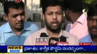 Telugu News - RGUKT Notice To IIIT Staff Fired Out From Job (TV5)