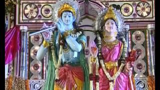 Chhoti Chhoti Gaiya Chhoto Chhoto Anuradha Paudwal I Shyam Mohe Pyara Lage