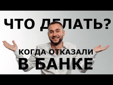 """Рекламный ролик кредитного брокера """"Верное решение"""""""