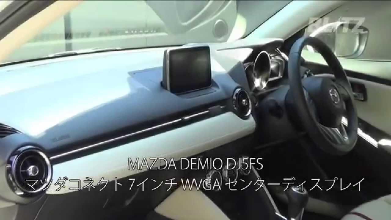BLITZ / TV JUMPER DV-S for CAN TCBA-10 MAZDA CONNECT(マツダコネクト) DEMIO ...