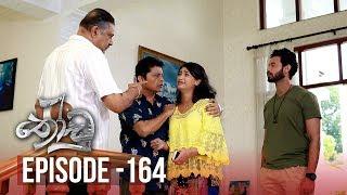 Thoodu | Episode 164 - (2019-10-03) | ITN Thumbnail
