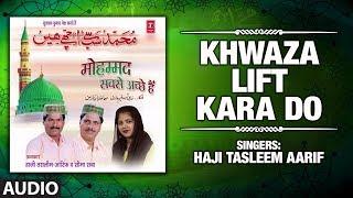 Khwaza Lift Kara Do : Tasleem Aarif (Audio) | Islamic Music | Latest Qawwali 2019