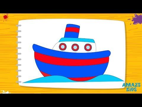 Как нарисовать детский корабль поэтапно. Рисунки для детей. Уроки рисования для начинающих AmazeKids