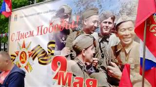 Предпраздничный концерт к 9 маю 2018  Москва район Бескудниково