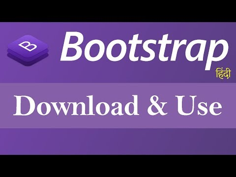 How To Download And Use Bootstrap (Hindi)