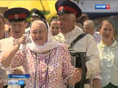 В Вёшенской отмечают «Шолоховскую весну»