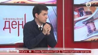 Політоглядач  Російський слід у вбивстві Вороненкова є домінантним // ІнфоДень   24 02 17