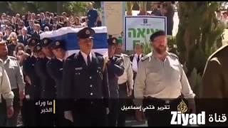 تقرير الجزيره عن حضور وفود عربيه جنازه شيمون بيريز !