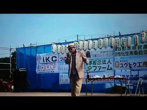 田代まさし 「アジアの純真」の替え歌 アヘンコカインマリファナ
