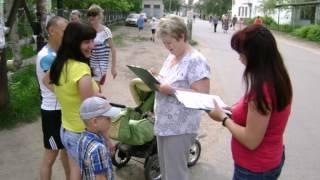 Творческий отчет Ильиногорской поселковой библиотеки за 2014 год