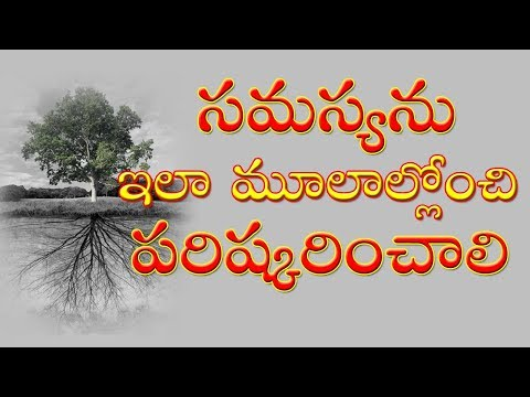 DON'T NEGLECT YOUR PROBLEMS || DEEPLY SOLVE THAT || AKELLA RAGHAVENDRA