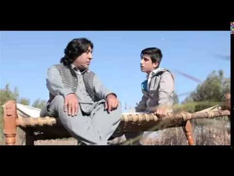 poyi shom poyi shoma master ali haider and son very nice song