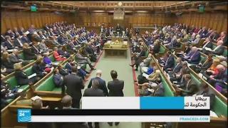 البريكسيت: الحكومة البريطانية تنشر مشروع القانون الذي ستعرضه على البرلمان