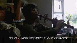 モヒカン族の最後 - インディアンフルート,Native American Flute-