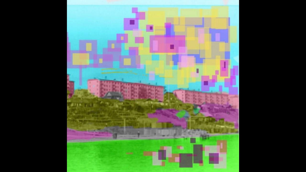 Marko Nastic & Duc in Altum - Just An Illusion (Duc in Altum Version)