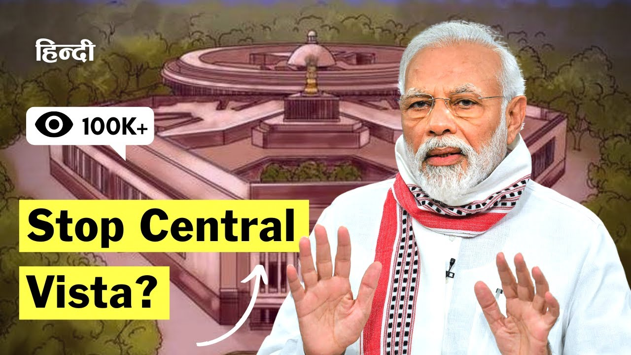 Biggest LIES on Central Vista Controversy | Should we stop Central Vista? | An Open Letter