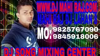 Ladki Patale Beta (Full Bhojpuri Dj Remix Video Song 2018) Ladki Patale Beta- Ek Bihari Sabpe Bhari