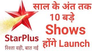 Star Plus's 10 Upcoming Shows In September, October, November 2019