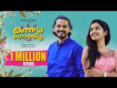 ഒരു Bangalore ലൗ സ്റ്റോറി - Kannada Gothilla Malayalam Short Film 2020   Rini Salam   Vikas Rinku