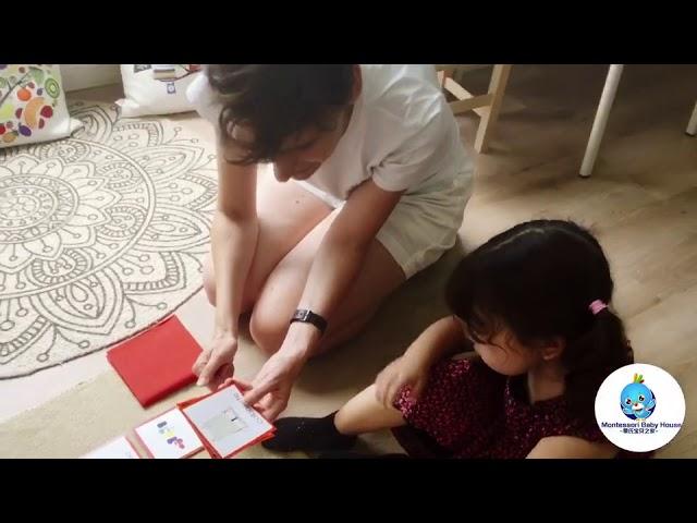 Ejercicios de lenguaje -  Montessori Baby House España