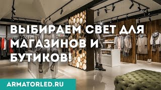 видео Рынок уличного освещения и качество светильников