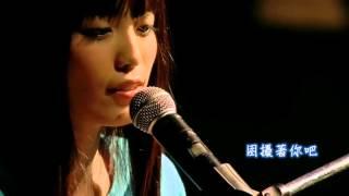 miwa - 片想い (演唱會現場版中文字幕) thumbnail