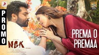 NGK Telugu Prema O Premaa Song Promo Suriya Yuvan Shankar Raja
