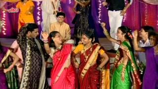 Aaj Amche Rajache Haldila - Rajachya Haldila, Marathi Lagnageete